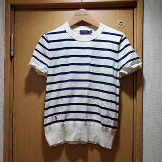 ポロラルフローレン(POLO RALPH LAUREN)のPOLO RALPHLAUREN 半袖セーター(ニット/セーター)
