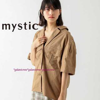 mystic - 【新品】mysticミスティック★オーバーサイズサファリシャツ★ベージュ