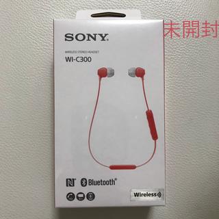 SONY - 新品未開封 ☆ SONY ワイヤレスステレオヘッドセット WI-C300