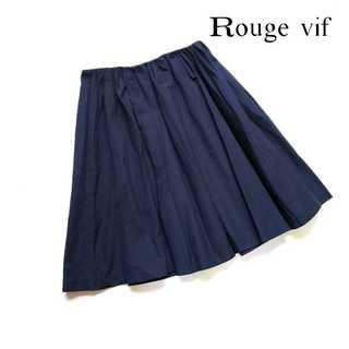 ルージュヴィフ(Rouge vif)のルージュヴィフ★ギャザーフレアスカート 小さいサイズ 34 紺 フォーマルにも♪(ひざ丈スカート)