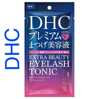DHC - DHC  エクストラビューティアイラッシュトニック 6.5ml