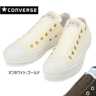 コンバース(CONVERSE)のCONVERSE ALL STAR SLIP III OX  スリッポン(スニーカー)