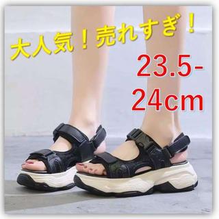 ❤トレンド❤SNS.INS大人気 厚底スニーカーサンダル 黒 23.5~24cm(サンダル)