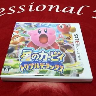 ニンテンドー3DS - 3DS   星のカービィ トリプルデラックス  【初期化済み】
