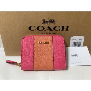 コーチ(COACH)の新品☆ COACH バイカラー コインケース ピンク オレンジ(コインケース)