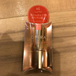 OPERA - ☆新品☆ オペラ R リップティント 05 コーラルピンク