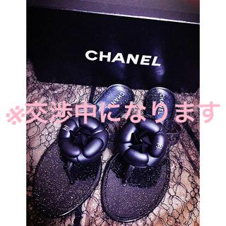シャネル(CHANEL)のほぼ新品♥CHANELココカメリアラメサンダル♥/riendaturaデイライル(サンダル)