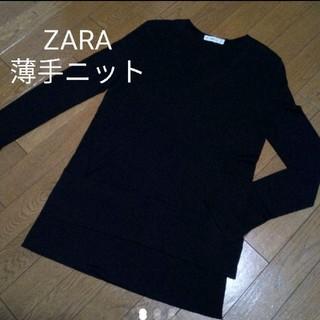 ZARA - 冷房よけにも。ZARA KNIT 薄手ニット
