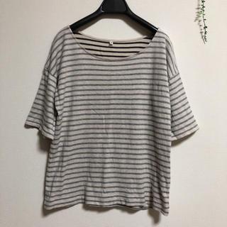 ムジルシリョウヒン(MUJI (無印良品))の無印良品 ボーダー Tシャツ(Tシャツ(半袖/袖なし))