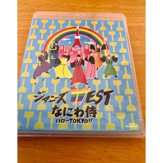 ジャニーズウエスト(ジャニーズWEST)のなにわ侍 Blu-ray ジャニーズWEST(アイドルグッズ)