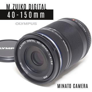 OLYMPUS - 望遠レンズ★オリンパスM.ZUIKO DIGITAL 40-150mm R