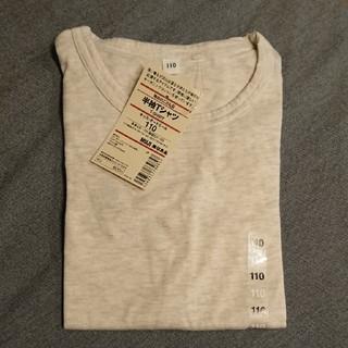 MUJI (無印良品) - 無印良品 110 半袖Tシャツ
