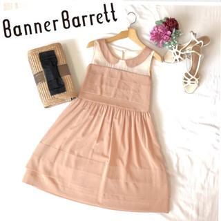JILLSTUART - バーナーバレット ワンピース ノースリーブ 可愛い ひざ丈 ドレス