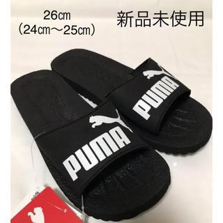 PUMA - 新品未使用 PUMA プーマ サンダル シャワーサンダル スポサン