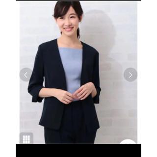 ナチュラルビューティーベーシック(NATURAL BEAUTY BASIC)の今期新品!ナチュラルビューティーベーシックセットアップスーツスカートジャケット(スーツ)