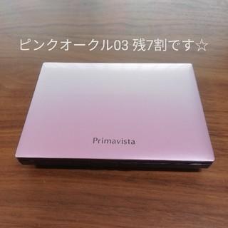 プリマヴィスタ(Primavista)のプリマヴィスタ きれいな素肌質感パウダーファンデーション ピンクオークル03(ファンデーション)