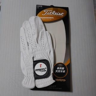 タイトリスト(Titleist)のゴルフ 革手袋(その他)