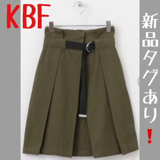 KBF - 【最終値下げ】 KBF アーバンリサーチ オーバータックベルトset スカート