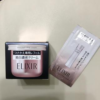 SHISEIDO (資生堂) - ELIXIR ホワイト エンリッチド クリアクリームTB つけかえ専用レフィル