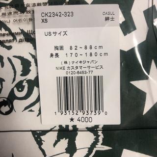 ナイキ(NIKE)のナイキ X ストレンジャーシングス Tシャツ(Tシャツ/カットソー(半袖/袖なし))