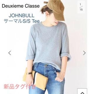 DEUXIEME CLASSE - 新品タグ付き★Deuxieme Classe JOHNBULL サーマルTシャツ