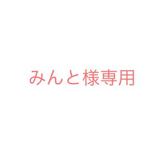 CHANEL - ピアス★