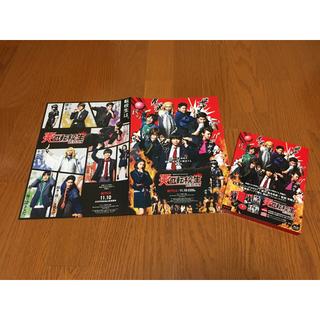 ジャニーズウエスト(ジャニーズWEST)の炎の転校生 REBORN Blu-ray 2枚組(アイドルグッズ)