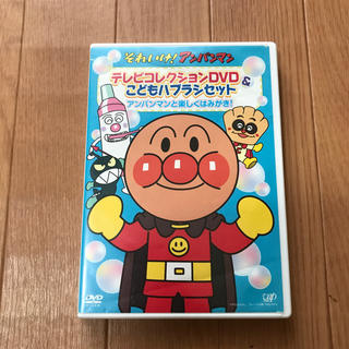 アンパンマン(アンパンマン)のアンパンマン DVD (キッズ/ファミリー)
