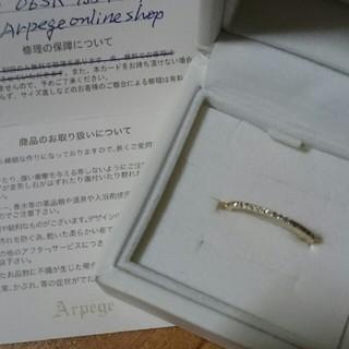 ココシュニック(COCOSHNIK)のArpege K10 YG ダイヤモンド エタニティーリング(リング(指輪))