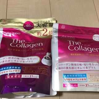 シセイドウ(SHISEIDO (資生堂))の資生堂 ザ   コラーゲン 2袋 61日分 セット(コラーゲン)
