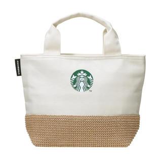 Starbucks Coffee - 保冷バッグ