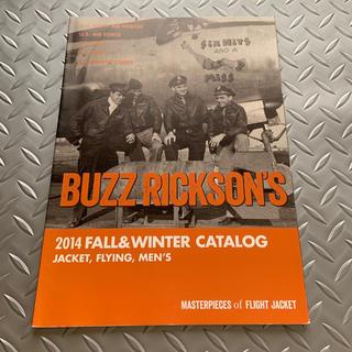 バズリクソンズ(Buzz Rickson's)のバズリクソンズ2014年秋冬カタログ(ファッション)
