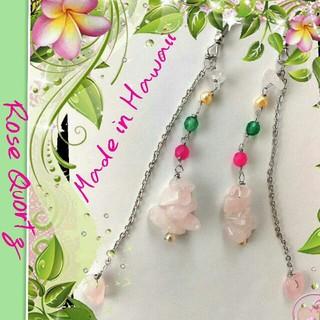 H.P.FRANCE - 新品 ピンク水晶 ピアス Hawaii購入  可愛いお色はお顔映りが美しい