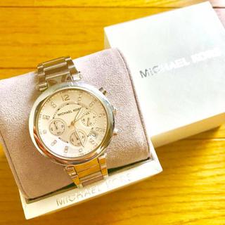 Michael Kors - 【大特価!!】MICHAEL KORSクロノグラフ腕時計 ホワイト×シルバー🎀