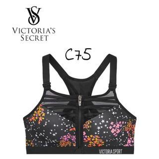 ヴィクトリアズシークレット(Victoria's Secret)のヴィクトリアシークレットフロントジップスポーツブラ(ブラ)