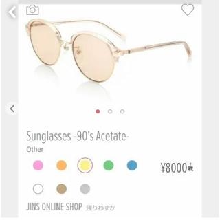 JINS - JINS  UVカットサングラス  美品