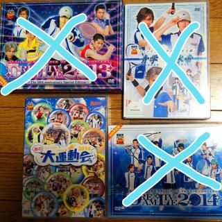 テニミュ 春の大運動会2014 DVD(その他)
