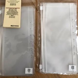 ムジルシリョウヒン(MUJI (無印良品))の新品 無印良品 パスポートケース用 リフィールクリアポケット 2袋(旅行用品)