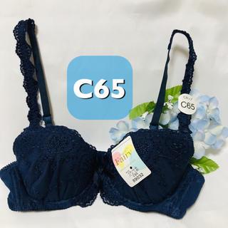【新品未使用タグ付】C65 M ネイビー ブラジャー