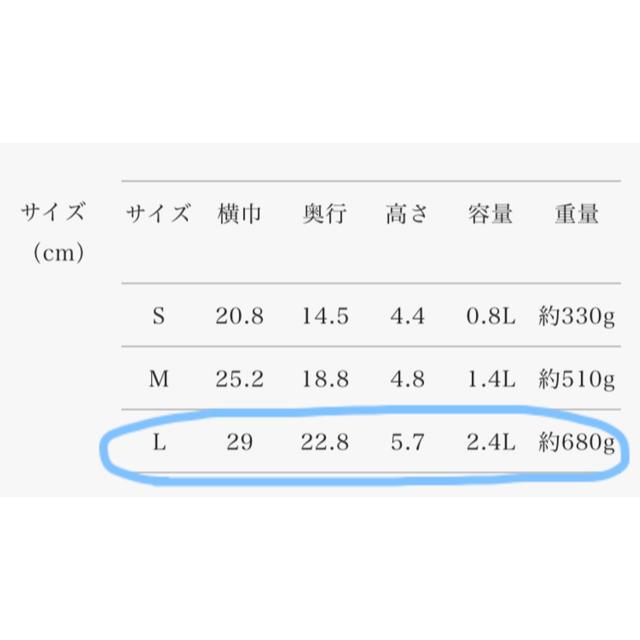 mina perhonen(ミナペルホネン)の新品 ミナペルホネン choucho 琺瑯 レクタングル 浅型 L インテリア/住まい/日用品のキッチン/食器(容器)の商品写真