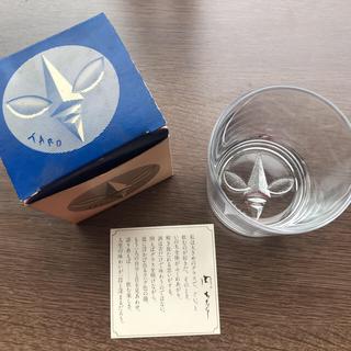 yaman様専用  初代 ✴︎ 岡本太郎 顔グラス TARO ロバートブラウン (彫刻/オブジェ)