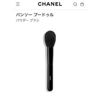CHANEL - シャネル ★ パウダーブラシ ★ 美品