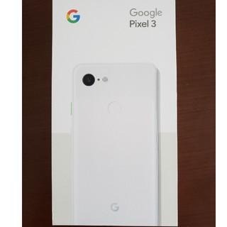 ANDROID - Google Pixel3 64GB Clearly White 新品未使用