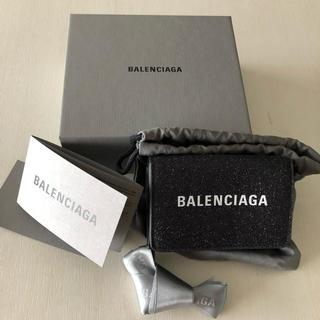 Balenciaga - バレンシアガ  ミニ財布 新品