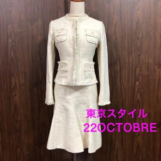 anySiS - 美品!オクトーブル スーツ 36 入学式 七五三 ママ スーツ レディース