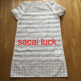 サカイラック(sacai luck)のsacai luck サカイラック 白 レースワンピース 2 未着用 お値下げ!(ミニワンピース)