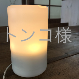ムジルシリョウヒン(MUJI (無印良品))の☆無印良品 超音波アロマディフューザー☆(アロマディフューザー)