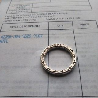 クロムハーツ(Chrome Hearts)のクロムハーツ NTFLリング 7号 インボイス(リング(指輪))