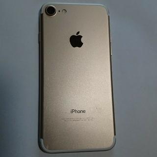 iPhone - iPhone 7 32GB ゴールド docomo中古