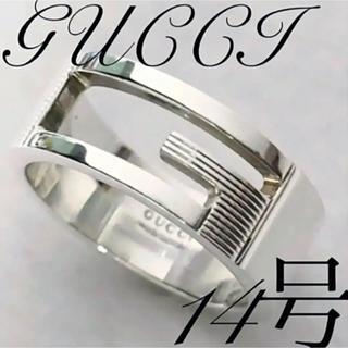 Gucci - 美品 GUCCI 指輪 14号